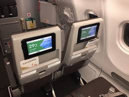 flying on level s airbus a330 200 in