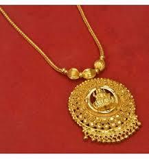 gold plated ethnic lakshmi pendant