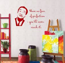 Wall Decal Artist Salvador Dali Portrait Quote Have No Fear Of Etsy