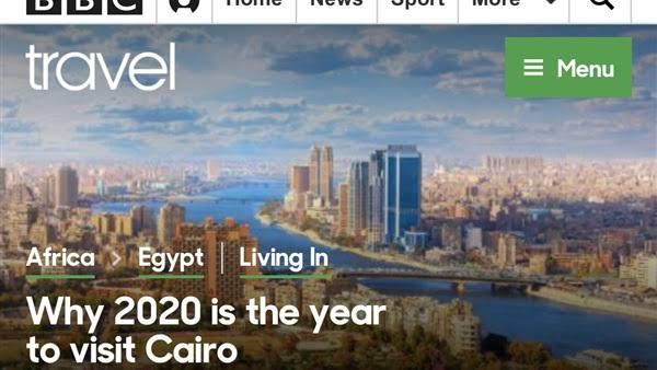 """نتيجة بحث الصور عن اختيار مصر ضمن أفضل المناطق السياحية للزيارة عام 2020"""""""