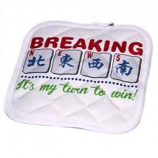 mahjong sets mah jongg gifts mah