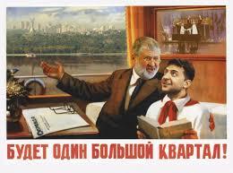 Проведемо дискусію про те, як мають називатися органи державної влади на місцях, - Корнієнко - Цензор.НЕТ 3965