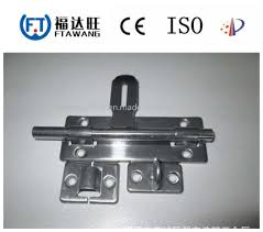 China Farm Lockable Gate Latch Heavy Duty Gate Latch China Fence Gate Wire