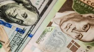 Курс доллара в Украине, курс гривны - новости Украины - 112 Украина