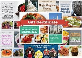 walt disney world gift certificates لم