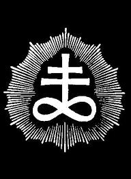Alchemical Symbol For Sulphur Satanic Art Satanic Cross Laveyan Satanism
