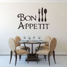 Amazon Com Bon Appetit Wall Decal Kitchen Or Restaurant Saying Vinyl Decor With Fork Spoon And Knife Silhouette Black Brown White Gold Silver Gray Green Other Colors Small Large Sizes Handmade