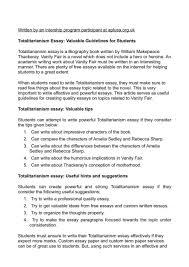 makeup essay topics saubhaya makeup