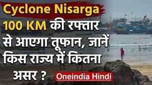 Nisarga Cyclone का खतरा, Mumbai ...