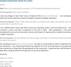 sle scholarship thank you letter