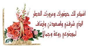 """""""الأردنية"""" : لا قرار برفع الرسوم على الطلبة Images?q=tbn%3AANd9GcTfj3zQkXbMI20poexjdZtOGnoJS_WBrxI0bVr-vQ2EXaisO7Hp&usqp=CAU"""