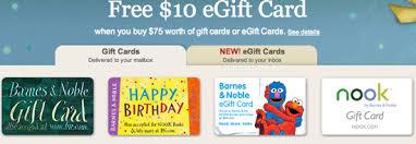 bonus gift card promotions barnes