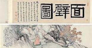 Wentao Zhang - Related Artist Discovery - Wentao Zhang
