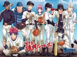 baseball erina nakiri megumi