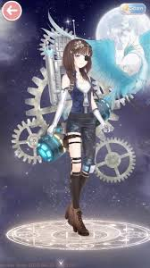 SCS: Ada Watson (See comments for backstory) : LoveNikki