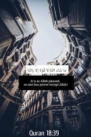 quran urdu translation tumblr