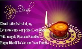 diwali images quotes for husband
