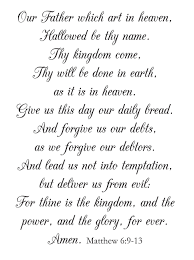 Vinyl Wall Decal The Lord S Prayer Matthew 6 9 13 Our Father Which Art In Heaven Hallowed Be Thy Name Thy Kingdom Come