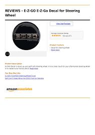 E Z Go E Z Go Decal For Steering Wheel