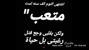 اشتهي الموت الف سنه مقاطع ستوري حزين Youtube