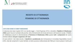 Nuovo modulo SR180 Domanda Reddito di cittadinanza INPS - Lavoro e ...