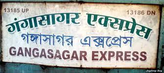 13185/GangaSagar Express - Railway Enquiry - India Rail Info