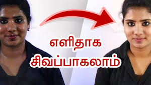 face whitening tips in tamil home