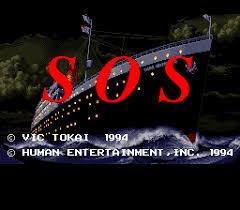 S.O.S. (SNES) - RetroAchievements