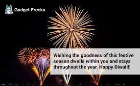 happy diwali wishes for friends family lovers boyfriend