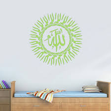 Islamic Wall Decal Mural Removeable Waterproof Vinyl Home Decal Sticker Persian Islam Arabic Quote Sign Quran Words G226 Wall Stickers Aliexpress