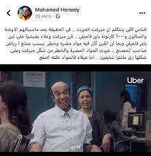 Muhammad Tarek On Twitter يعني ياريت حد يقول لأدمن بيدج محمد