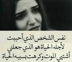 صور حزينة جدا فعلا واللهي دي حقيقة Facebook