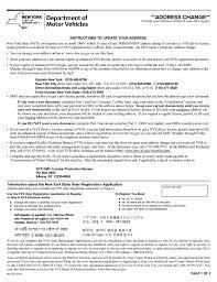 dmv change of address form new york