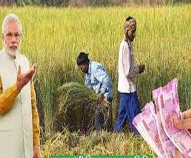 "Image result for kisan-samman-farmers"""