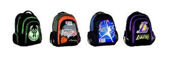Οι σχολικές τσάντες που θέλουν όλα τα αγόρια - Hello Magazine