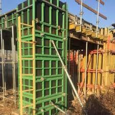 whole concrete slab formwork
