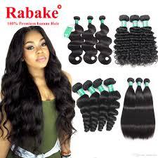 human hair weave bundles straight