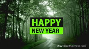 i new year shayari view ktafqr christmasholiday info