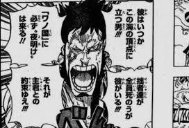 ワンピース987話ネタバレ確定!カイドウVS赤鞘九人男の戦い!ルフィも ...