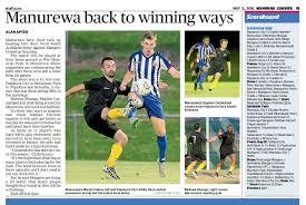Manurewa AFC - News archive