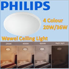 qoo10 philips ceiling light search