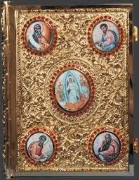 Το Ευαγγέλιο της Κυριακής – ΙΕΡΑ ΜΗΤΡΟΠΟΛΙΣ ΘΗΒΩΝ ΚΑΙ ΛΕΒΑΔΕΙΑΣ