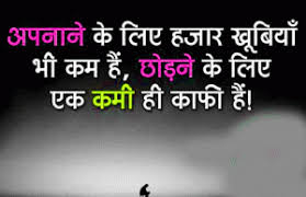 hurt images quotes in hindi good morning images good
