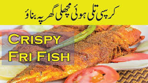 Spicy Fried Fish Recipe In Urdu Hindi ...