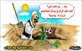 كاريكاتير محمد الزواوي الوجه 1 كاريكاتور ليبيا المستقبل