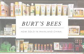 burt s bees might no longer be