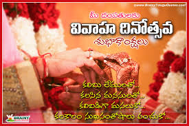 happy marriage life quotes hindi sinmonotonia pot com