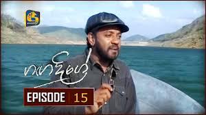 Ganga Dige - with Jackson Anthony - Episode 15 22-11-2016 | 2016 ...