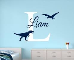 Personalized Name Wall Decal Dinosaur Wall Decal Boys Name Decal T Rex Wall Decal Kids Room Dinosaur Wall Decals Baby Wall Decals Kids Room Wall Decals
