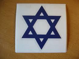 Star Of David 1 Dark Blue Jewish Israel Hebrew Decal Sticker Car Laptop Bible Oracal651cartruckjeepsuvdecalstar Star Of David Car Stickers Decals Stickers